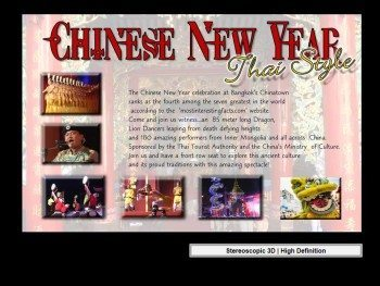 al-caudullo-productions-thailand-chinese-new-year-thai-style