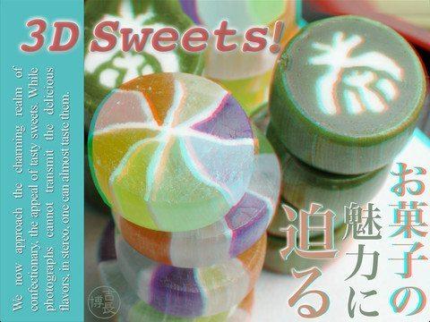 stereoeye-3d-magazine-3dguy-al-caudullo