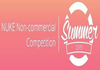 nuke-non-commercial-summer-competition-2015-s